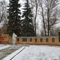 памятник участникам ВОВ, Красная Горбатка