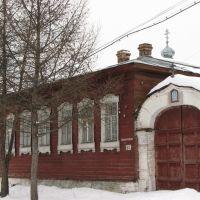 Старообрядческая Церковь В Г.Меленки (Old Church In The Town Melenki), Меленки