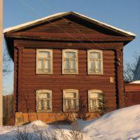 Старый Дом На Ул.Герцена, Г.Меленки (Old House), Меленки