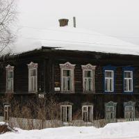 Старый Дом (Old House), Меленки