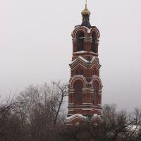 Каланча  (Old Tower), Меленки