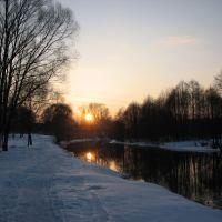 Немного Солнца В Холодной Воде (Some Sun In Cold Water), Меленки