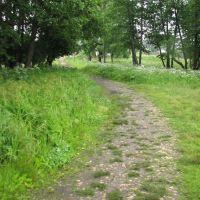 Тропа (Trail), Меленки