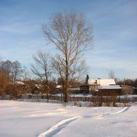 Снежная тропа (Snowy trail), Меленки