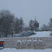 Ilia Muromets monument, Муром