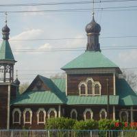 Петушки, Владимирская область., Петушки