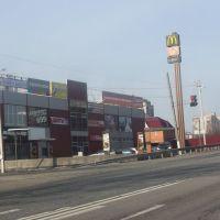 Макдоналдс в Петушках, Петушки
