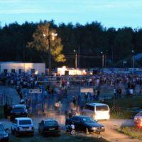 день молодёжи 2008, Покров