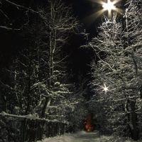 Зимняя дорожка, Покров