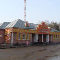 Автостанция город Покров., Покров