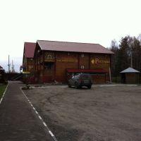 Отель Медведь, Покров