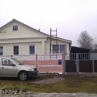 Дом, Собинка