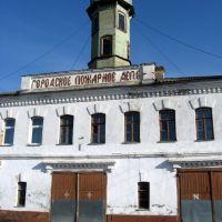 Городское пожарное депо, Судогда
