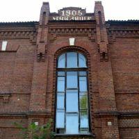 Училище 1905, Судогда