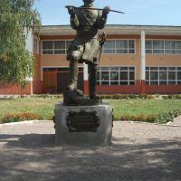 памятник, Царь Алексей Михайлович, Алексеевская