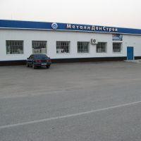 магазин стройматериалов, Алексеевская