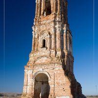 Колокольня Троицкой церкви, Алущевск