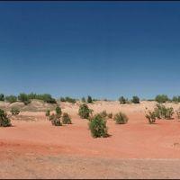 Цветные пески, Алущевск