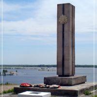 Стелла ВОВ на крутом берегу Волги, Алущевск