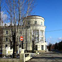 Волжский ЗАГС номер 1. Volzhsky Registry Office, Алущевск