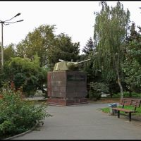 Передний край обороны., Волгоград