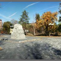 Panorama . Горсад.Осень., Волгоград