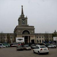 The Railway station_Volgograd1, Волгоград