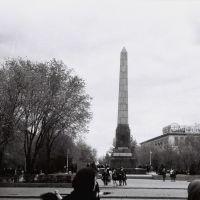 Vogagrad - view - 1969, Волгоград