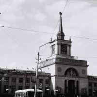 Volgagrad - Railway Station Building - 1969, Волгоград