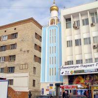 Храм-вставка?, Волгоград