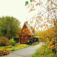 Деревянная часовня, Волгоград
