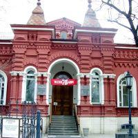 Старинный дом напротив Центрального вокзала, Волгоград