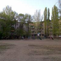 court, Волжский