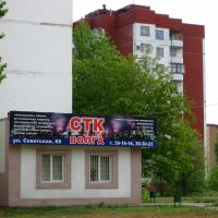 7 микрорайон Волжский, Волжский