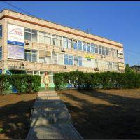 Бизнес Центр Волжский. Business Center., Волжский