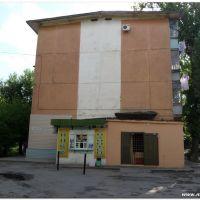 Пьяный дом, Волжский