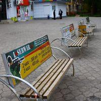 На остановке. At the bus stop., Волжский