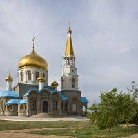 Храм Иоанна Богослова (Church of St. John the Theologian), Волжский