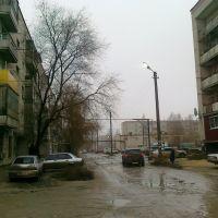 Городище, Городище