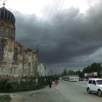 Церковь, Городище
