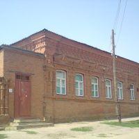Дом купца Крючкова, Дубовка
