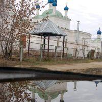 Купола. (Domes), Дубовка