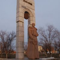 Памятник. (Memorial WW-II), Дубовка