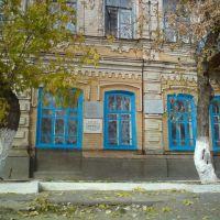 Памятник архитектуры., Дубовка