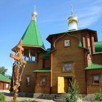 Свято-Троицкий Храм, Дубовка
