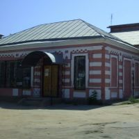 Старинный дома, Дубовка