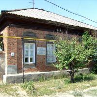 В этом доме жил С.К. Минин, Дубовка