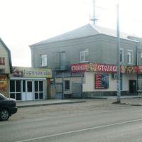 Street anniversary, Дубовка