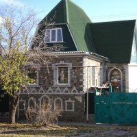 Интересный дом, Дубовка