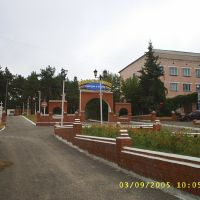 гостиница города и вход в городской парк, Жирновск